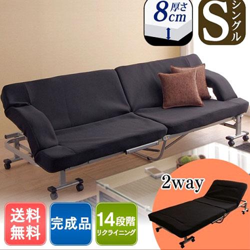 Giường Gấp Thành Ghế Sofa OTB-SFN